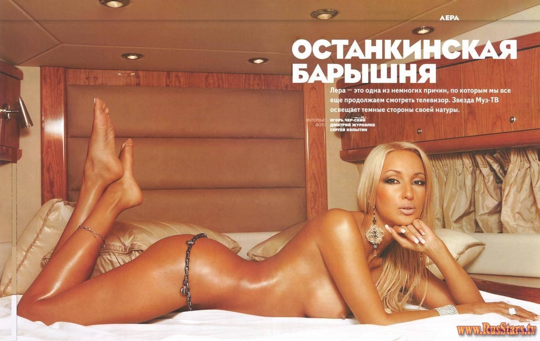 golaya-kudryavtseva-foto