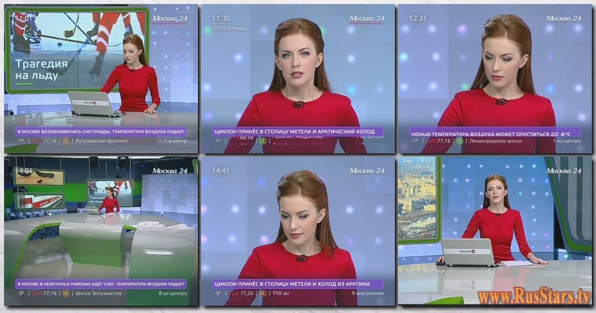 ТелеведущиеТелеведущие российского телевидение