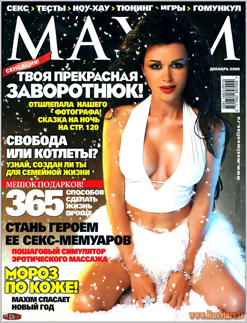 natalya-reshetilova-porno