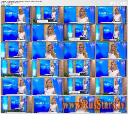 Свтетлана Столбунец в коротком белом платье в эфире Вести Москва. очаровательная ведущая одна из самых красивых ведущих. Очень красивые наряды, красивые ножки