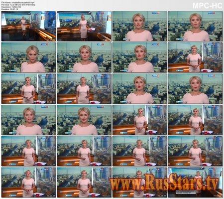 Светлана Столбунец Вести Москва в облегаюшем нежно розовом платье, потрясающая фигура и одна из самых красивых телеведущих