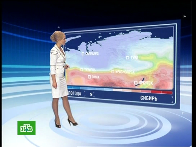 golie-meteo-tv