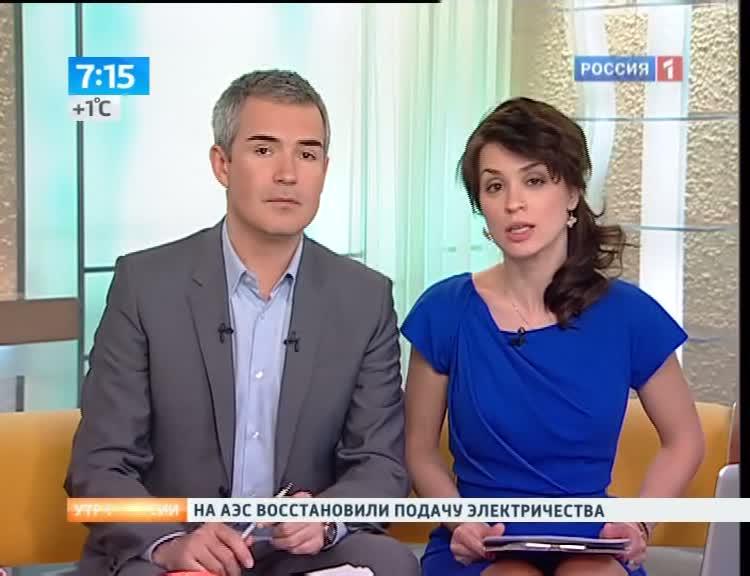 Добро утро россия