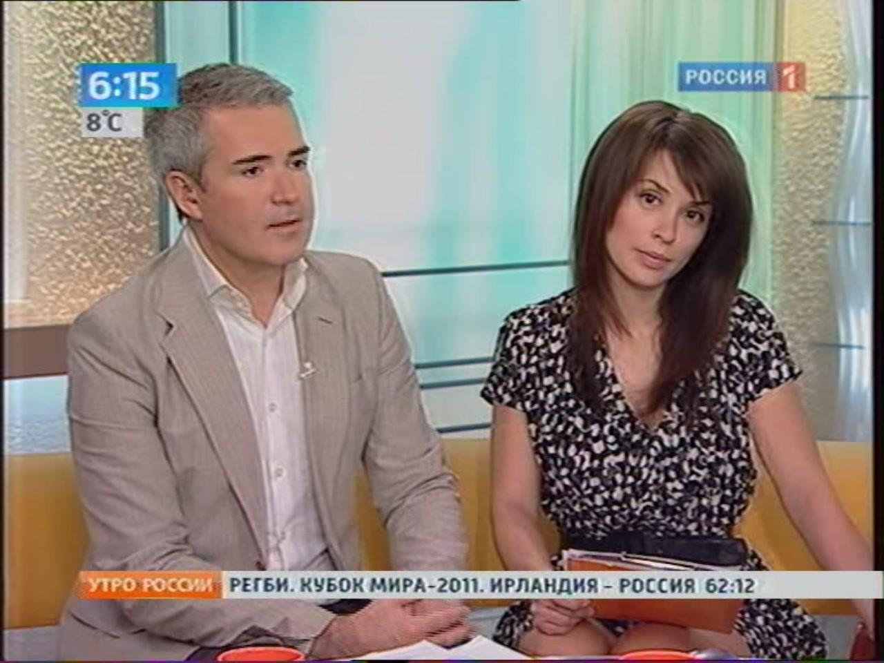 Упскрипт у телеведущих утро росси 24 фотография