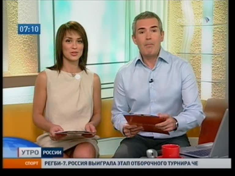 pod-yubkoy-foto-u-televedushih